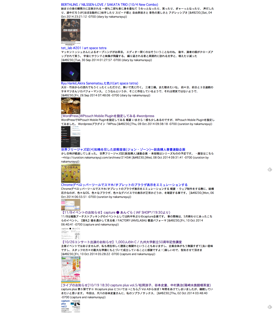 screencapture-www-nakamurayuji-com-rssdemo-html (1)