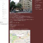 [Web実績紹介]ベルテック(福岡・けやき通りの管楽器専門店) #WordPress