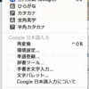 Macでログイン出来ないと思ったらキーボードの(左側の)「Shift」が効かないだけだった